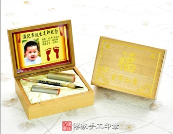 嬰兒三寶1筆2章:高級櫸木木盒、彩色足印照片、臍帶印章、胎毛印章、袖珍型胎毛筆