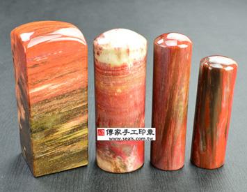 木化石公司印章,木化石公司章,木化石公司大小印章,木化石日本韓國公司章印章