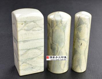 白色風景石日本/韓國公司印章,白色風景石日本/韓國公司章,白色風景石日本/韓國公司大小印章