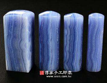 巴西頂級藍紋玉日本/韓國公司印章,巴西頂級藍紋玉日本/韓國公司章,巴西頂級藍紋玉日本/韓國公司大小印章,新疆白玉日本/韓國印章