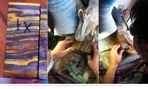 選擇顏色好看的朝陽鐵虎石的原礦,並且將料子切成客人要的尺寸(長5公分,寬5公分,高12公分)。再依照客人要的尺寸,用大的鋸片機進行粗胚的雕刻