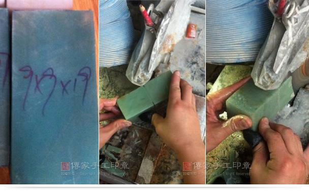 選料。依照顧客要的手鐲料的東菱玉,去找適合的材料。並且依照客人要的尺寸,進行切料