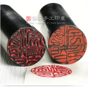 全手工篆刻:韓國個人開運印章(黑檀木)수공전각 : 한국의 개인행운인장 (흑단목)。