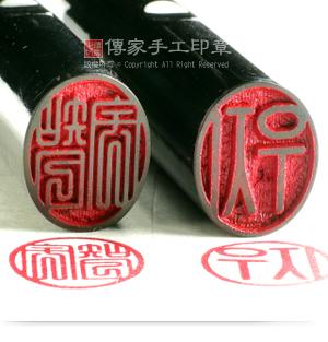 電腦刻印:韓國校正印章(黑牛角)컴퓨터공법:한국의 교정인장(흑수우)。
