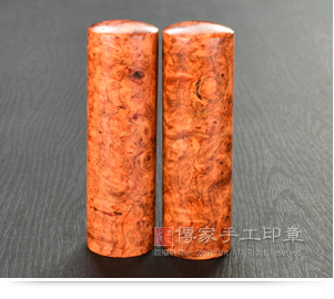 花梨樹瘤印章材質