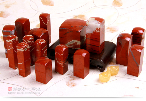 紅碧玉的印章,硬度超過7度,是非常討喜的開運印章材質