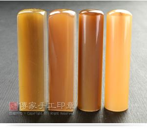 鳳梨黃金黃色赤牛角印章材質