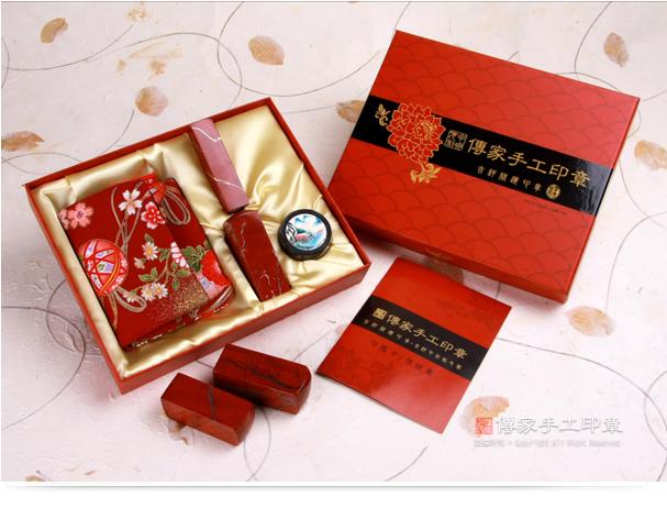 傳家手工印章的實際成品。精美禮盒包裝的全手工篆刻印章,大方又實用,可以收藏和一生紀念。很適合當送禮的禮物
