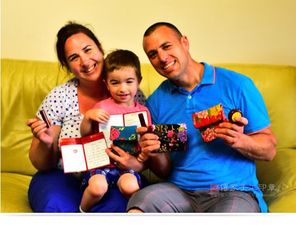 外國客戶和他的家人、小孩,收到傳家手工印章的紅瑪腦英文名字印章,非常開心