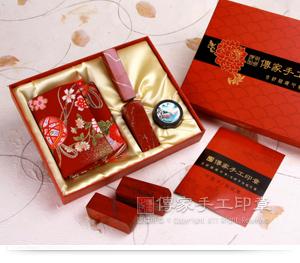 印章禮品、贈送外國人印章、傳家手工印章精美禮盒包裝,送禮大方非常具紀念意義價值實圖