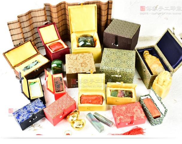 各種錦盒:金額從1000~4500元,要看尺寸和款式。依照現或為主。也可以另外訂購