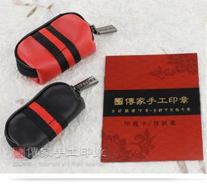 傳家印章-加厚防震的日式風格印章外出手工袋實際圖1