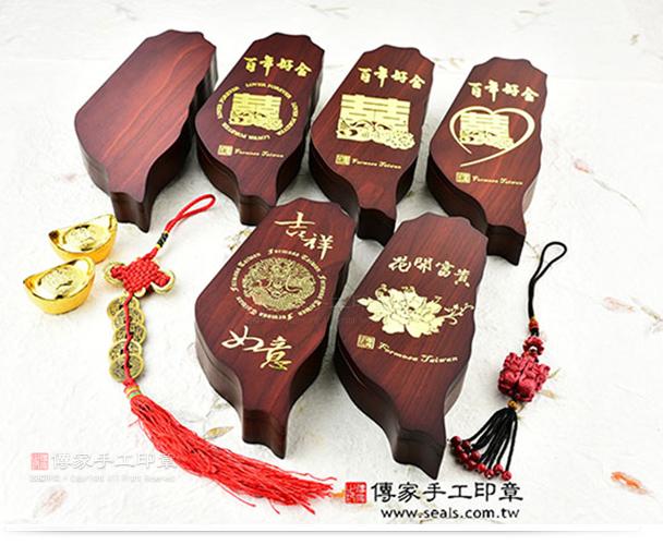 台灣造型木盒