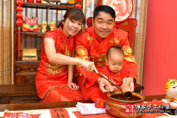 鳳山區謝寶寶古禮抓周:寶寶抓周淨手儀式。照片8