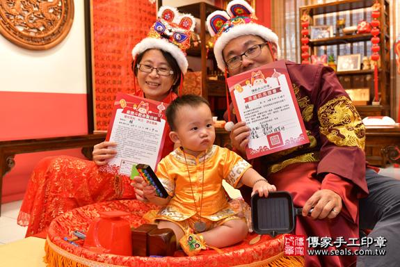 高雄市鳳山區賴寶寶古禮抓周祝福活動。照片2