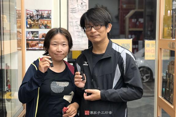 顧客滿意推薦結婚印章-台中市北區-陳先生和張小姐2019.11.12照片1