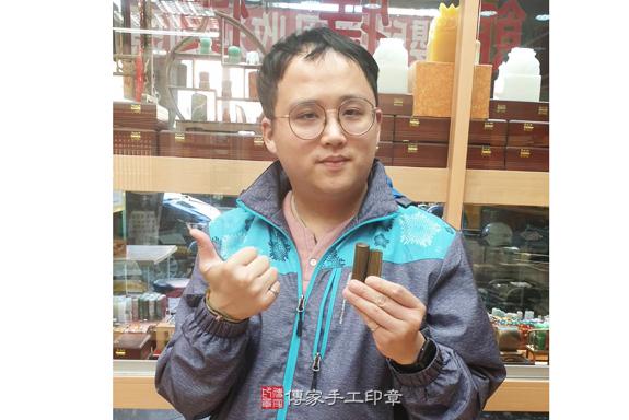 顧客滿意推薦個人開運印章-台中市北區-施先生2020年2月25日照片^^