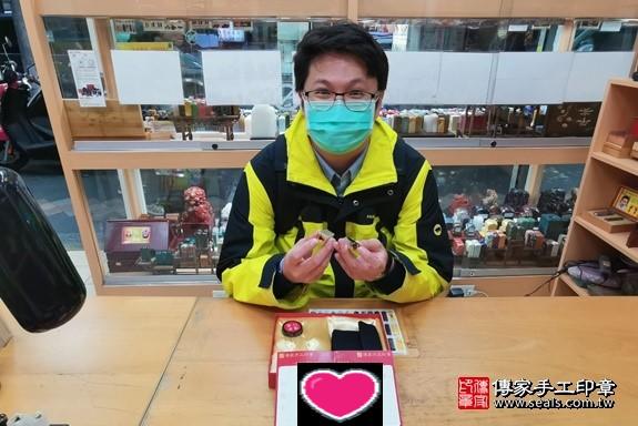 顧客滿意推薦寶寶臍帶印章-新北市永和區-鄧爸爸2020.03.08 照片1