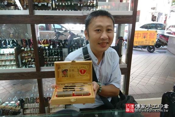 顧客滿意推薦寶寶臍帶印章-新北市永和區-王爸爸2020.03.09 照片1
