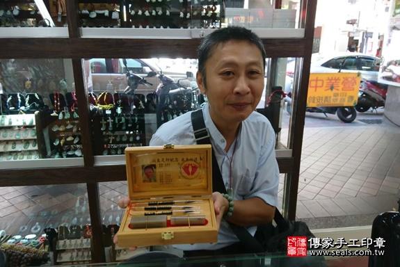 顧客滿意推薦寶寶臍帶印章-新北市永和區-王爸爸2020.03.09 照片8