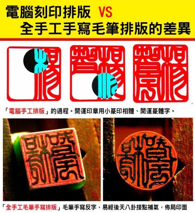 顧客滿意推薦寶寶臍帶印章-新北市永和區-王爸爸2020.03.09 照片9