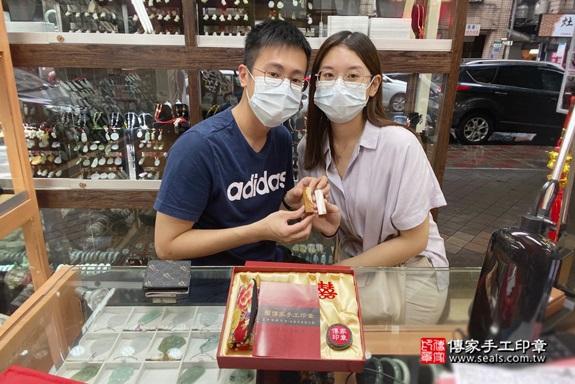 顧客滿意推薦結婚印章-新北市中和區-孟先生與魏小姐2020.05.22