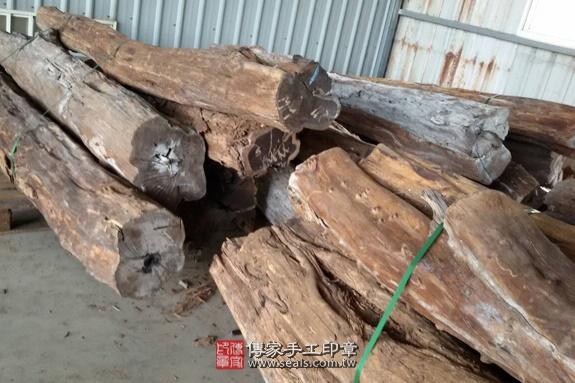 ★ 黑檀木的原木照片2