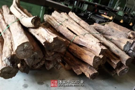 ★ 黑檀木的原木照片4