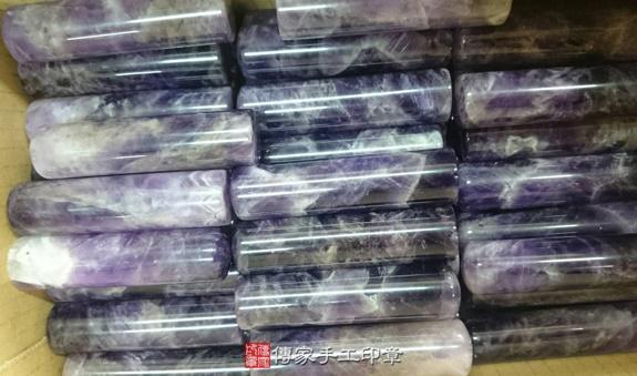 ★ 烏拉圭波浪紫水晶的原礦照片