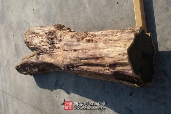 ★ 黑檀木的原木照片5