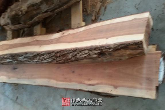 紅紫檀木的原木照片 8