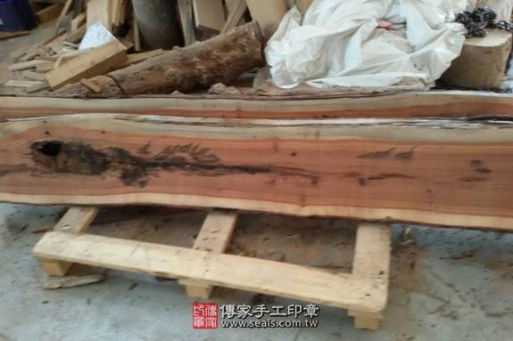 紅紫檀木的原木照片 9
