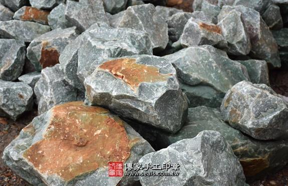 ★  東菱玉的原礦照片 6