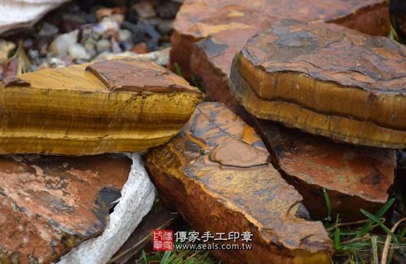 ★ 虎眼石的原礦照片 10