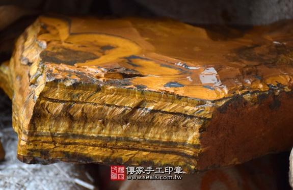 ★ 虎眼石的原礦照片 14