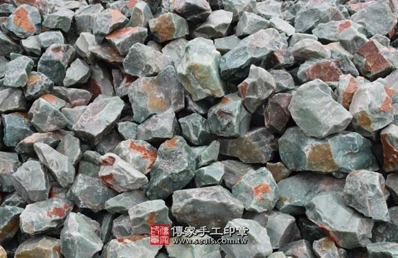 ★  東菱玉的原礦照片 8