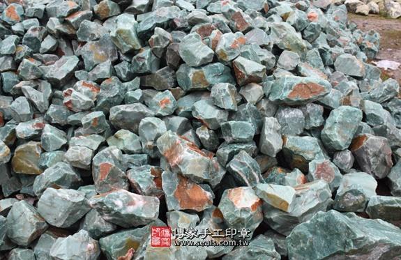 ★  東菱玉的原礦照片 9