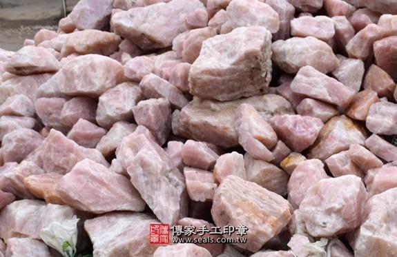 ★ 粉晶的原礦照片10
