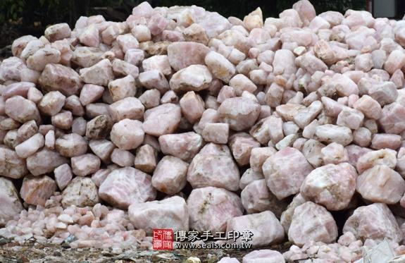 ★ 粉晶的原礦照片11
