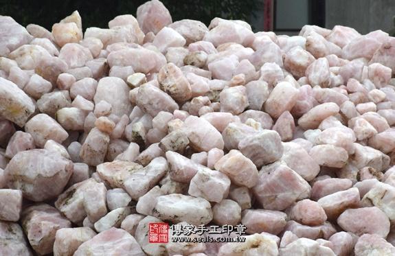 ★ 粉晶的原礦照片12