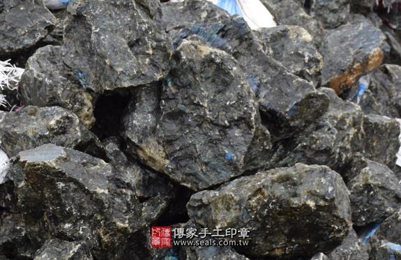 ★ 閃光石的原礦照片圖片3