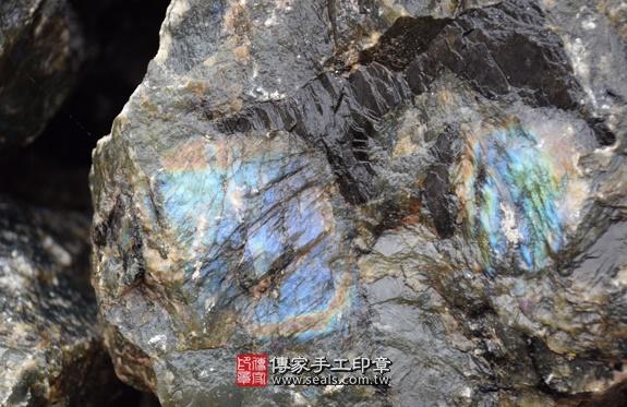 ★ 閃光石的原礦照片圖片4