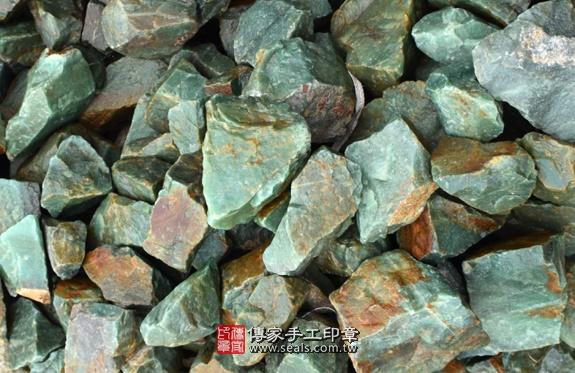 ★  東菱玉的原礦照片 10