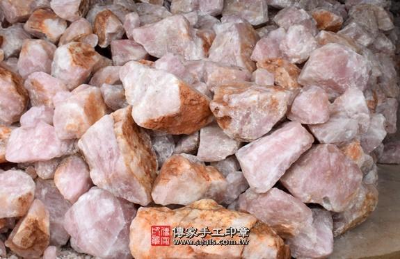 ★ 粉晶的原礦照片14