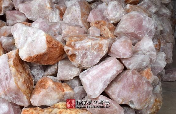 ★ 粉晶的原礦照片15