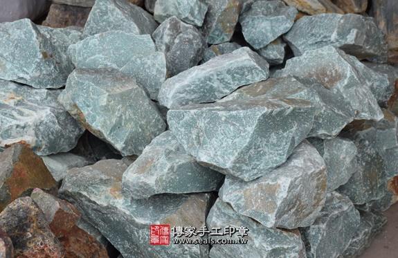 ★  東菱玉的原礦照片 11