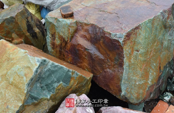 ★  東菱玉的原礦照片 4