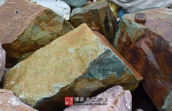 ★  東菱玉的原礦照片 12