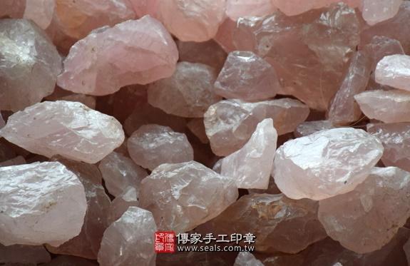 ★ 粉晶的原礦照片17
