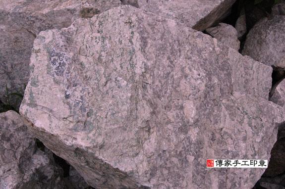 ★    青海玉的原礦照片 3